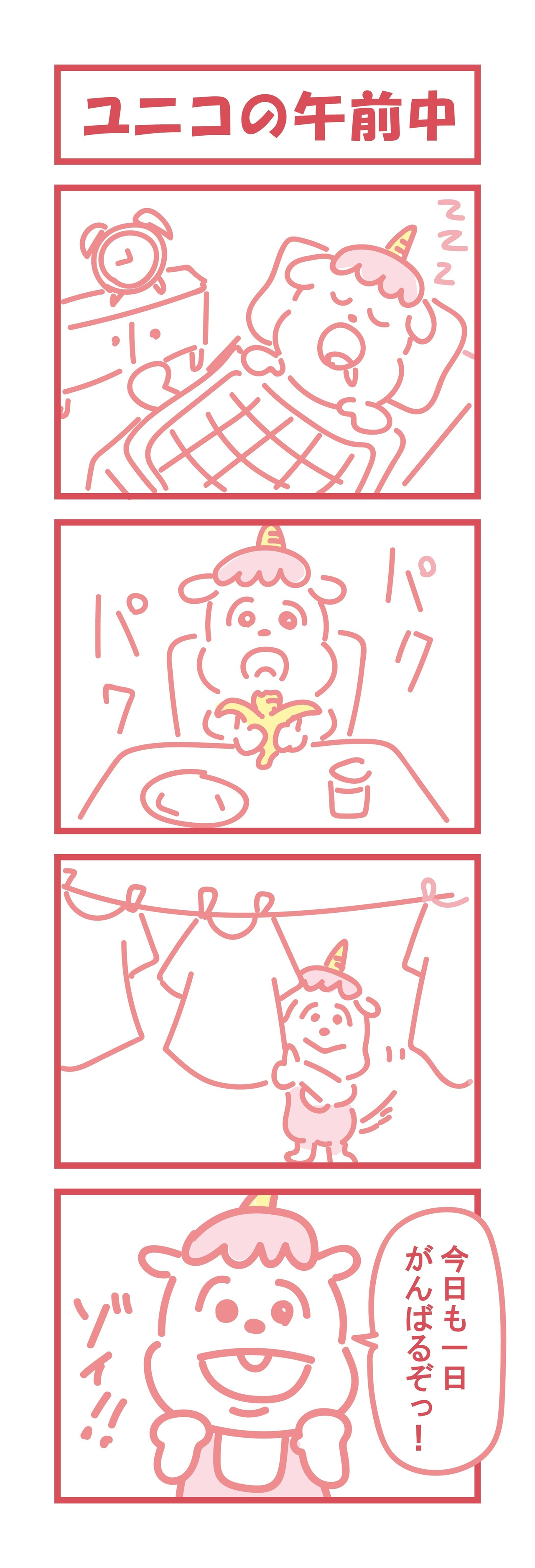漫画用0518-01