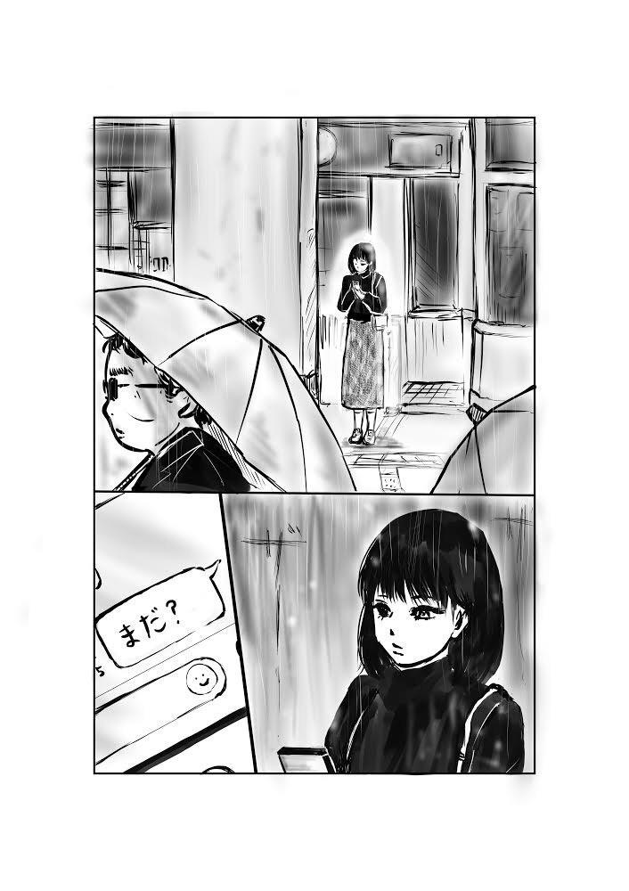 #漫画 #恋愛漫画 #イラスト #実話