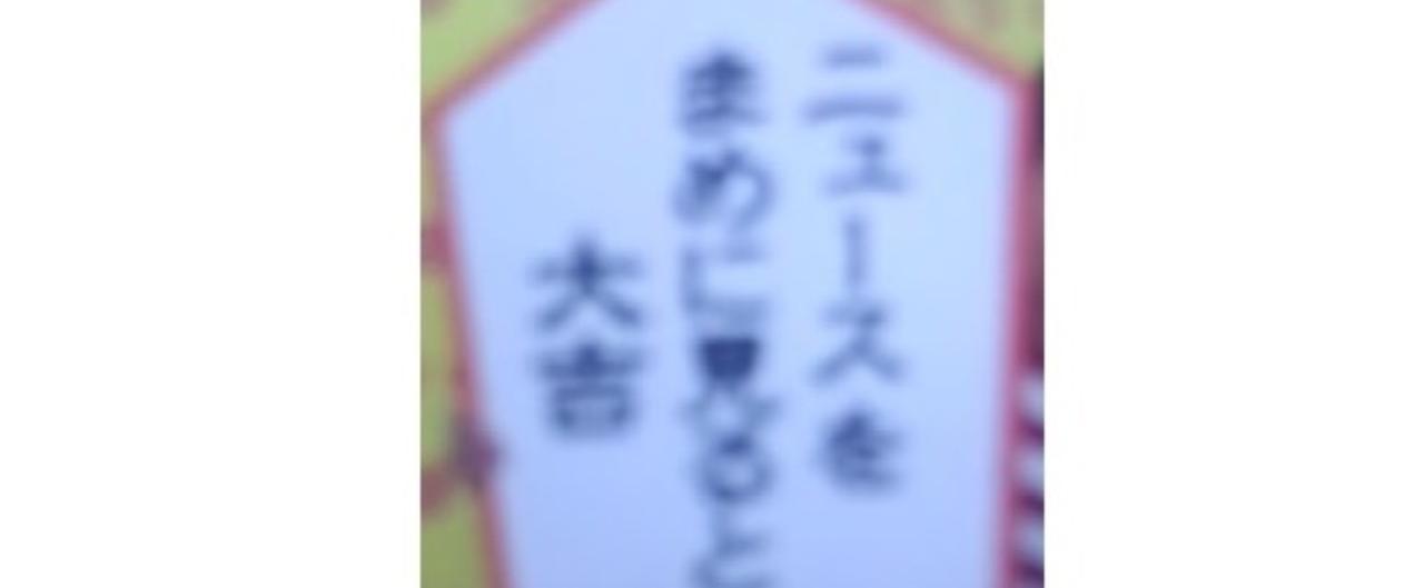 Template‐ノート:人名の曖昧さ回避 - JapaneseClass.jp