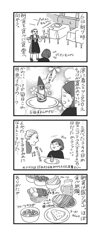 コミック18