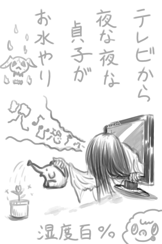 イラスト illust 絵 湿度100 モノクロ 怖い 貞子