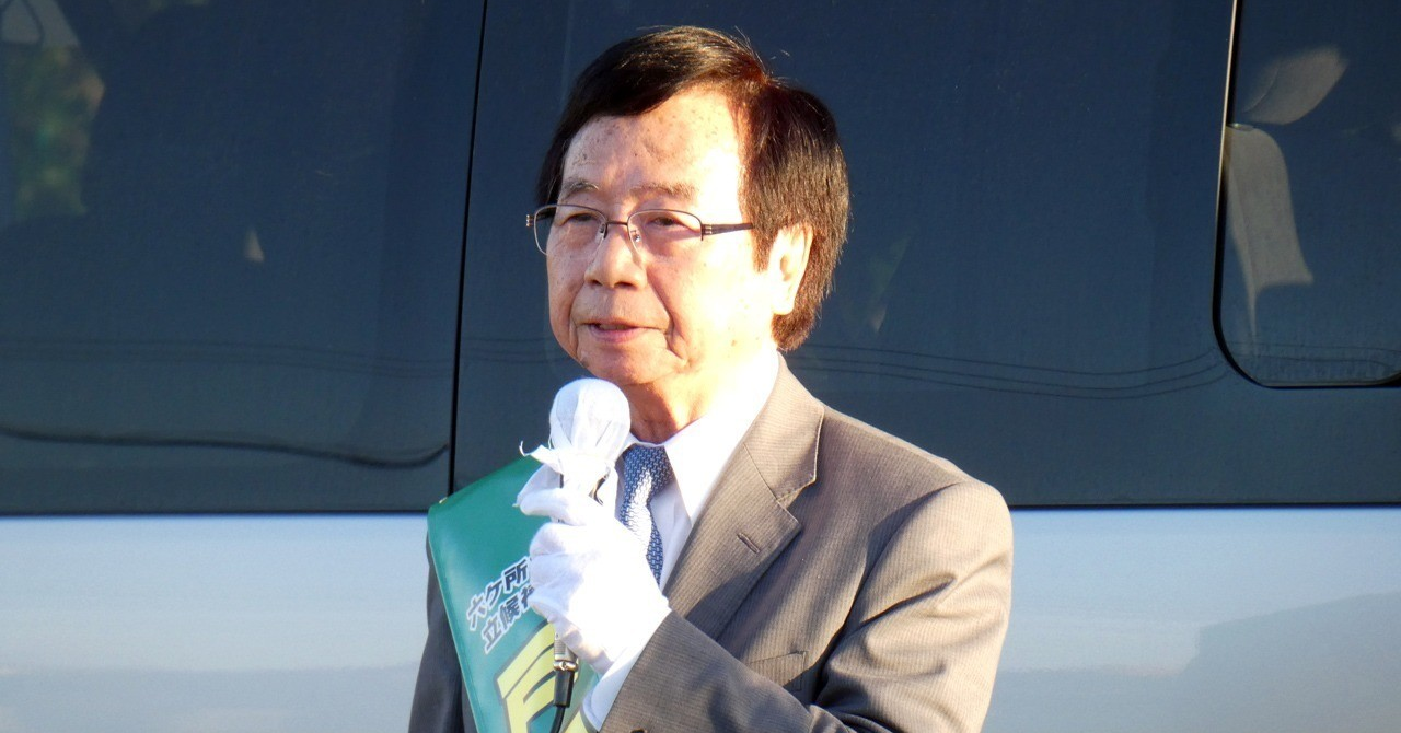 選挙ウォッチャー】 六ヶ所村長...