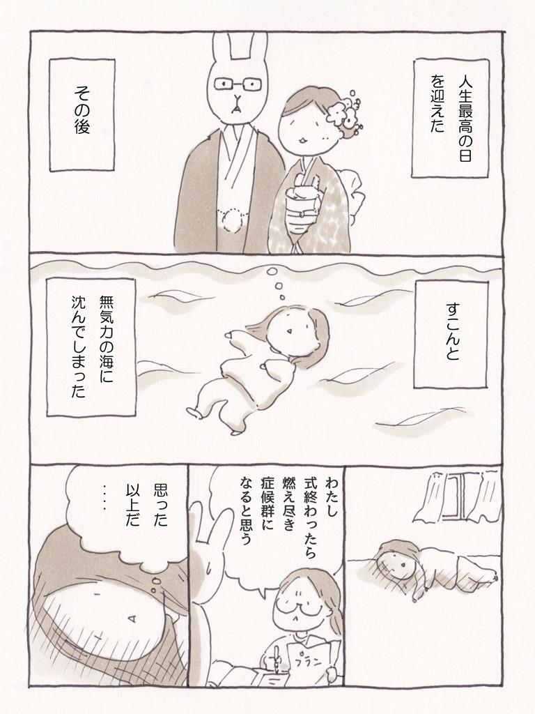 うめみがき1