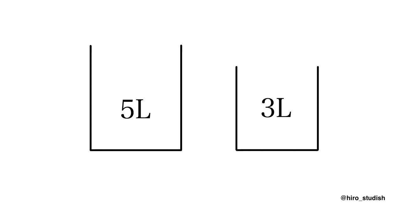 回 ひっかけ 難しい クイズ 10