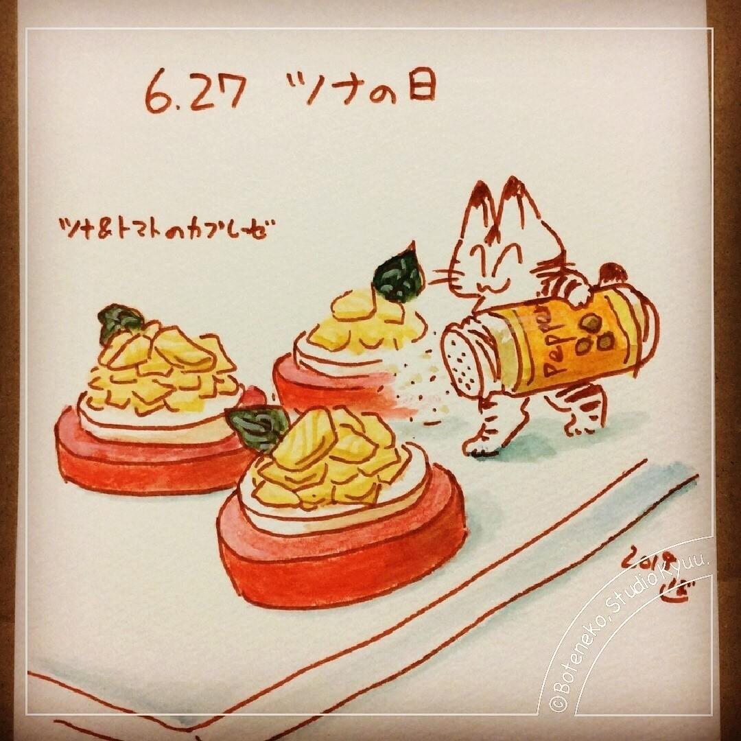 ラフ画ツナの日6月ぼて猫スタジオきゅうnote