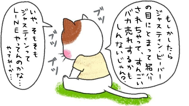 ↑6月16日 勢いだけでLINEスタンプを作り始めたものの、今時のLINEスタンプの需要ってどうなってんのかしらね? ↓6月17日 父の日に気まずくなるようなことを言うシャツ猫。