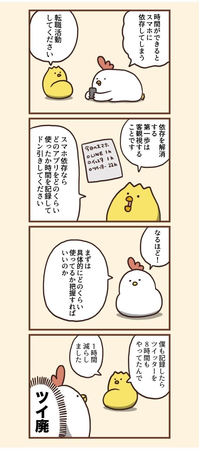 00_4コマ_00