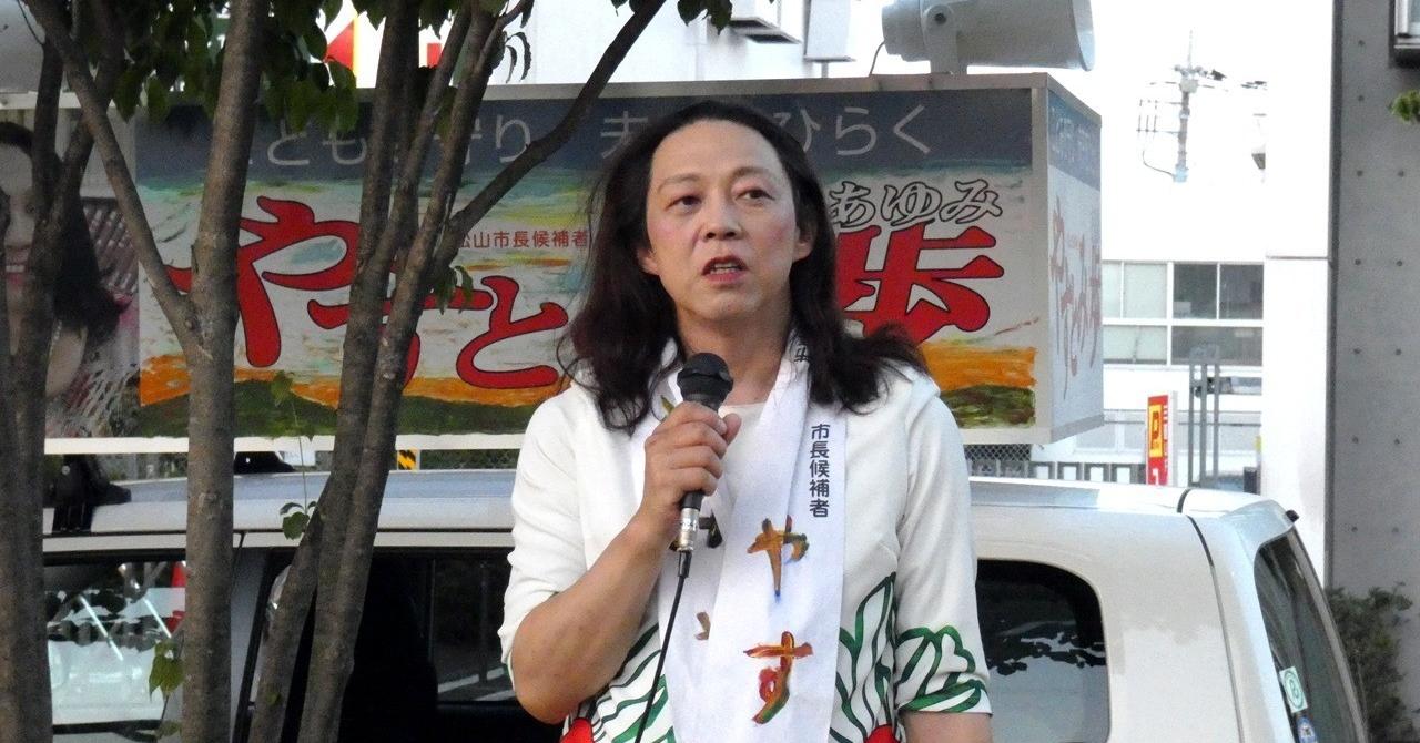 【選挙ウォッチャー】 東松山市長選2018・選挙戦略中間レポート。