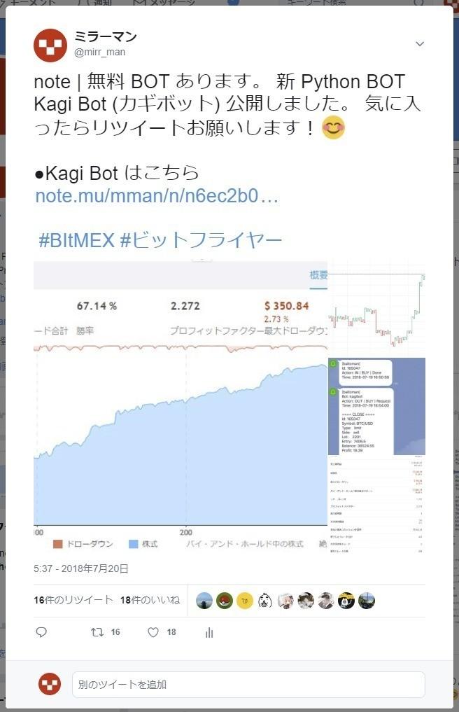 Bitmex Websocket Python