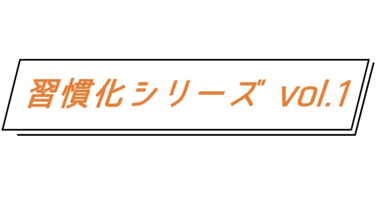 スクリーンショット_2018-07-23_19