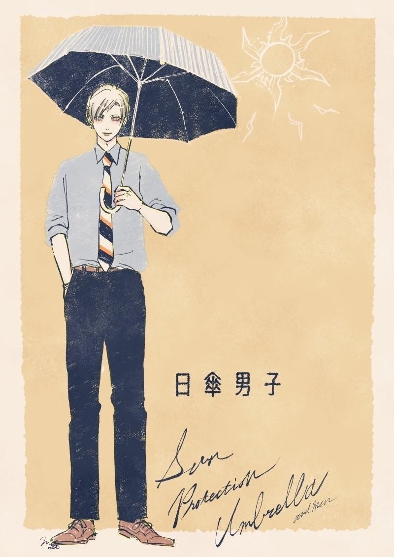 日傘をさすと体感温度が3〜10℃も下がるらしいですね。これからもっと、日傘男子も定着しますように。