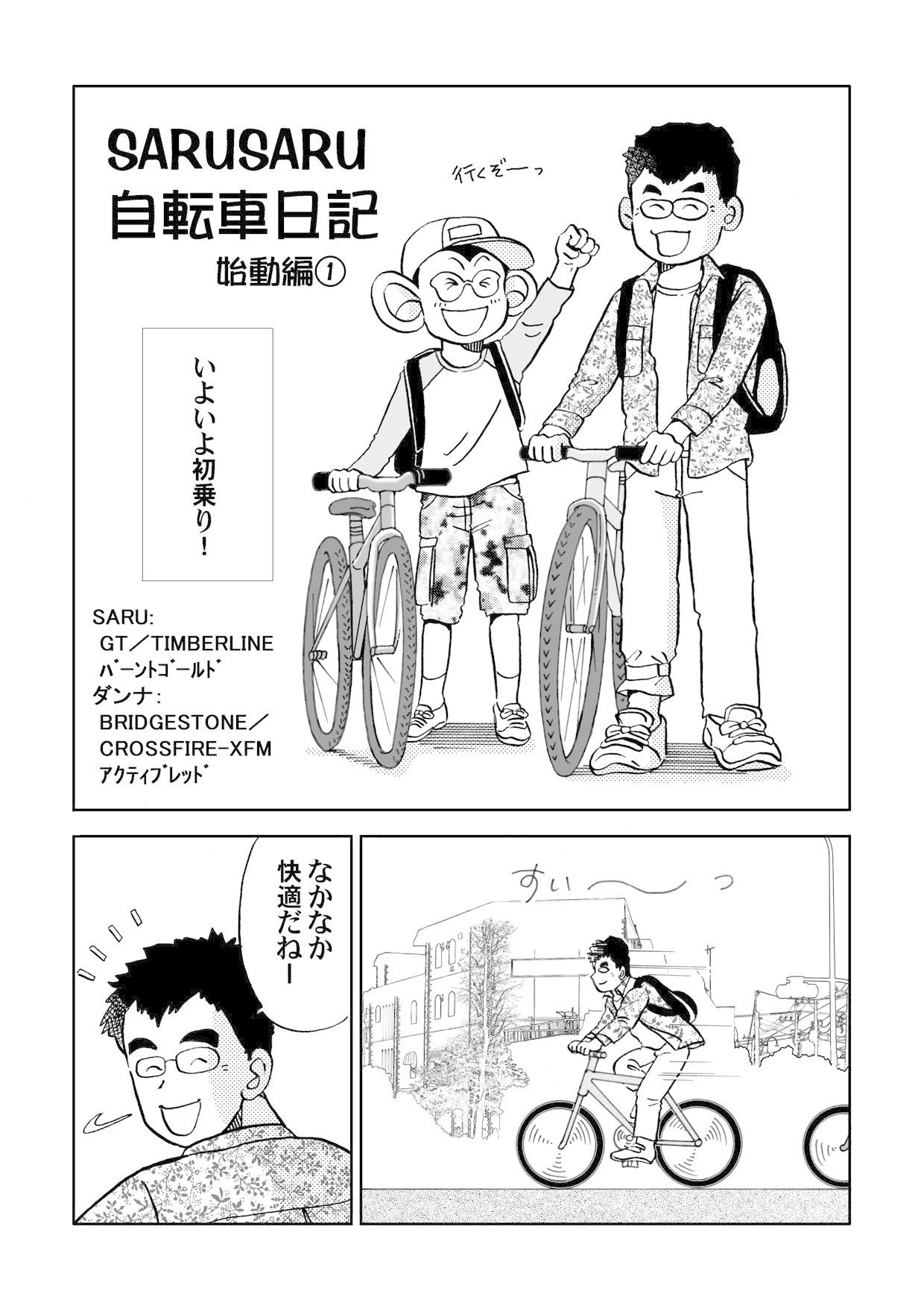 コミック_010