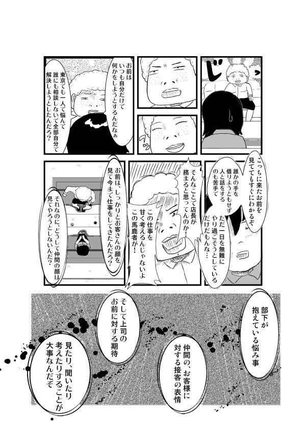 https://pachiseven.jp/articles/detail/6568#contents