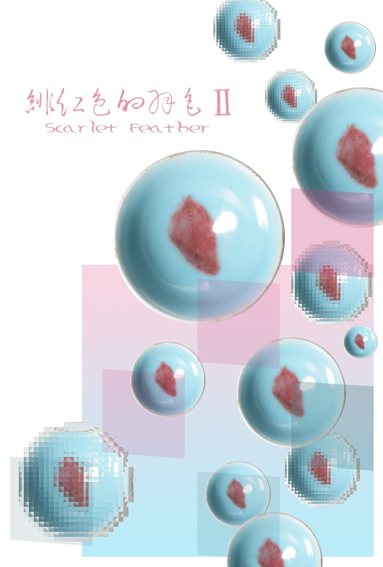邦恵-mk11a