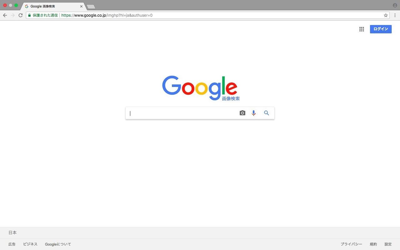アダストリアの公式ECで画像検索機能を試してみた|はるちょん|note