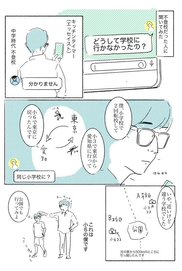 コミック13_出力_001