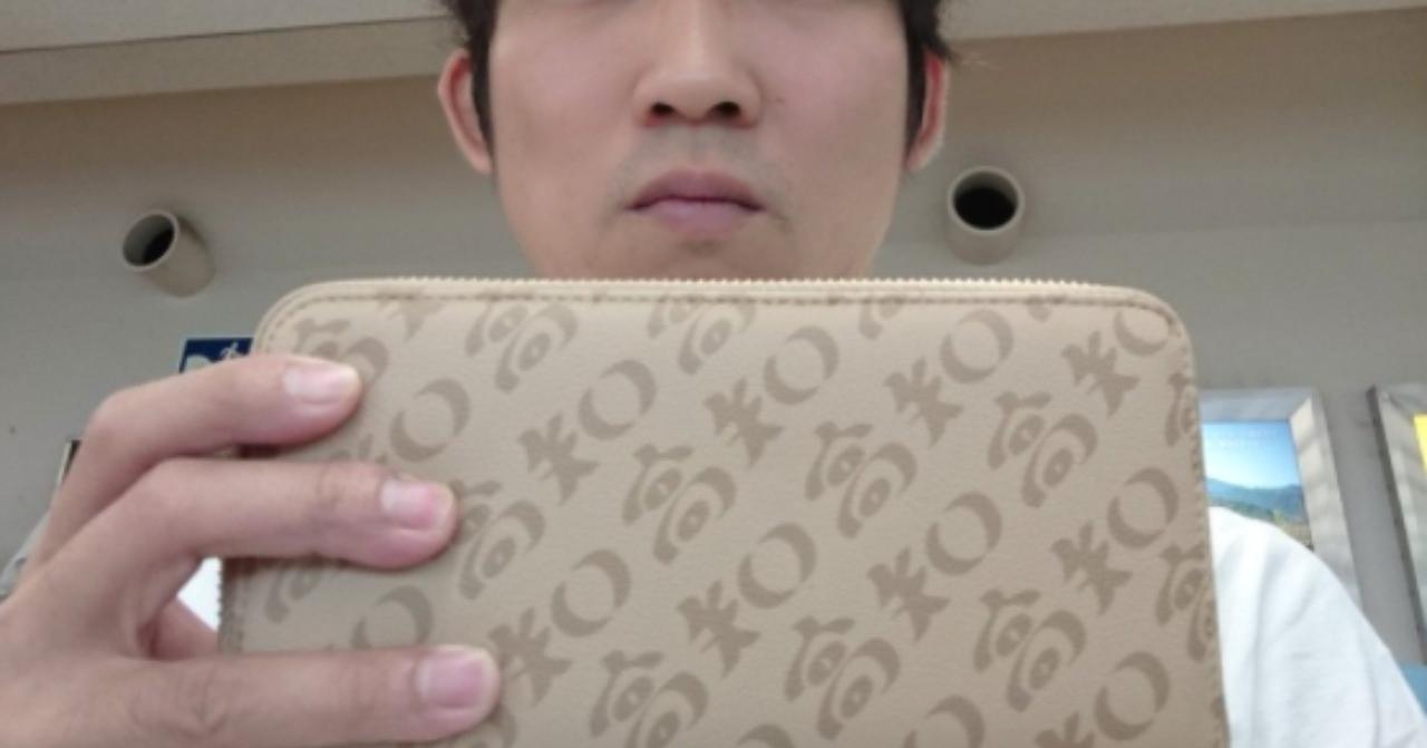 NON STYLE石田さんのツイートでバズった「高知の財布 」。これが、VALU発だってことを知ってるかい?|トリプロデューサー@サイコロ展開図デザイナー|note