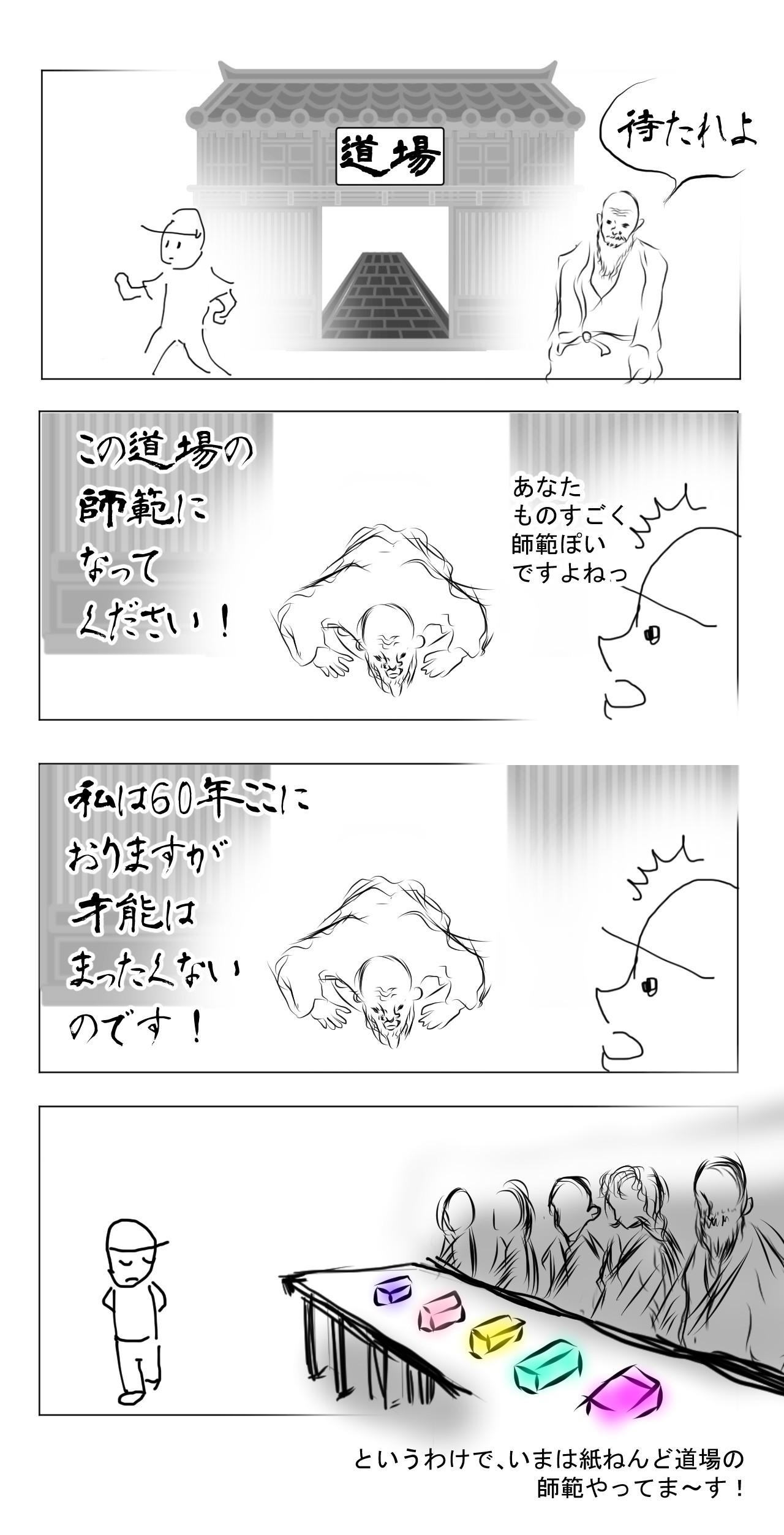 tori_-_コピー__2_