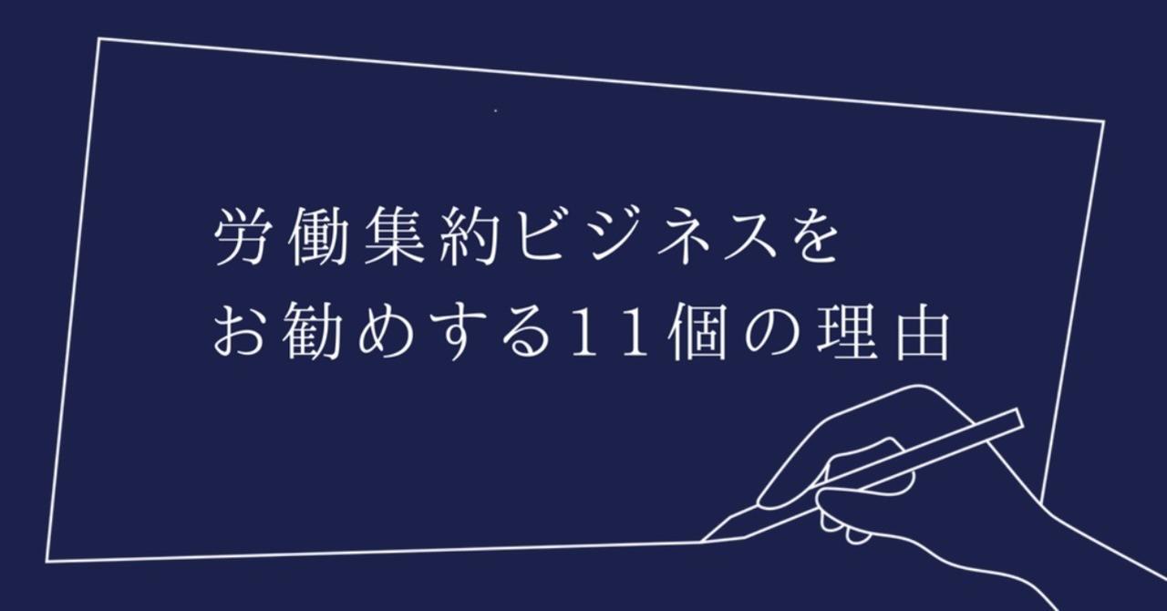 noteアイキャッチ__1_
