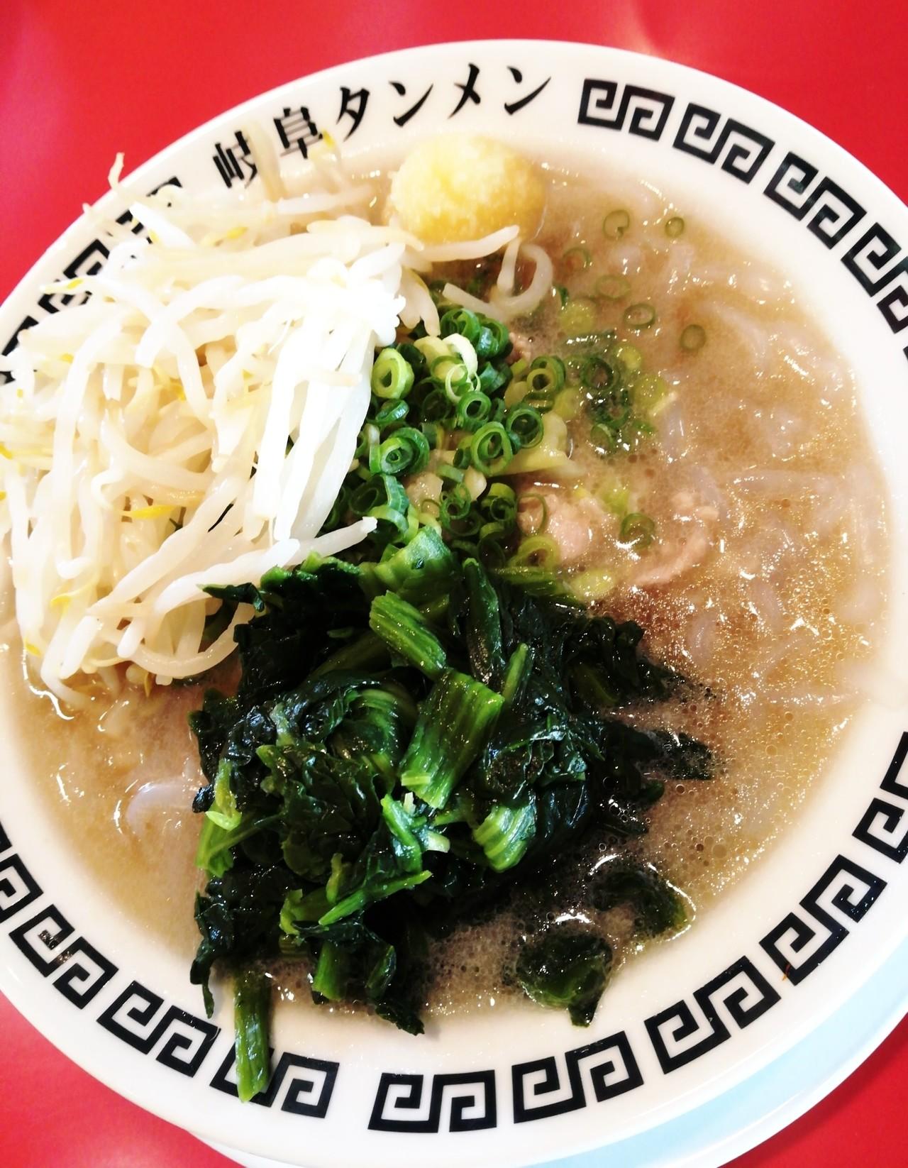 岐阜タンメンのこんにゃく麺・ザ・糖質制限ダイエット