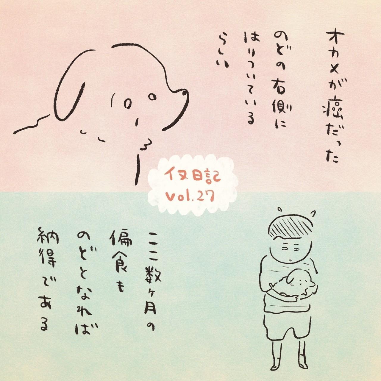 vol.27-1
