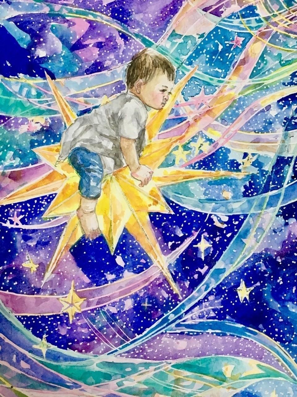 #宇宙の日  子供って宇宙飛行士にもなれる可能性が十分にあるんだなぁと思うと本当にすごい。  #育児絵日記 #illustration #drawing  #透明水彩 #水彩画  #Watercolor #スケッチ #sketch  #一日一絵