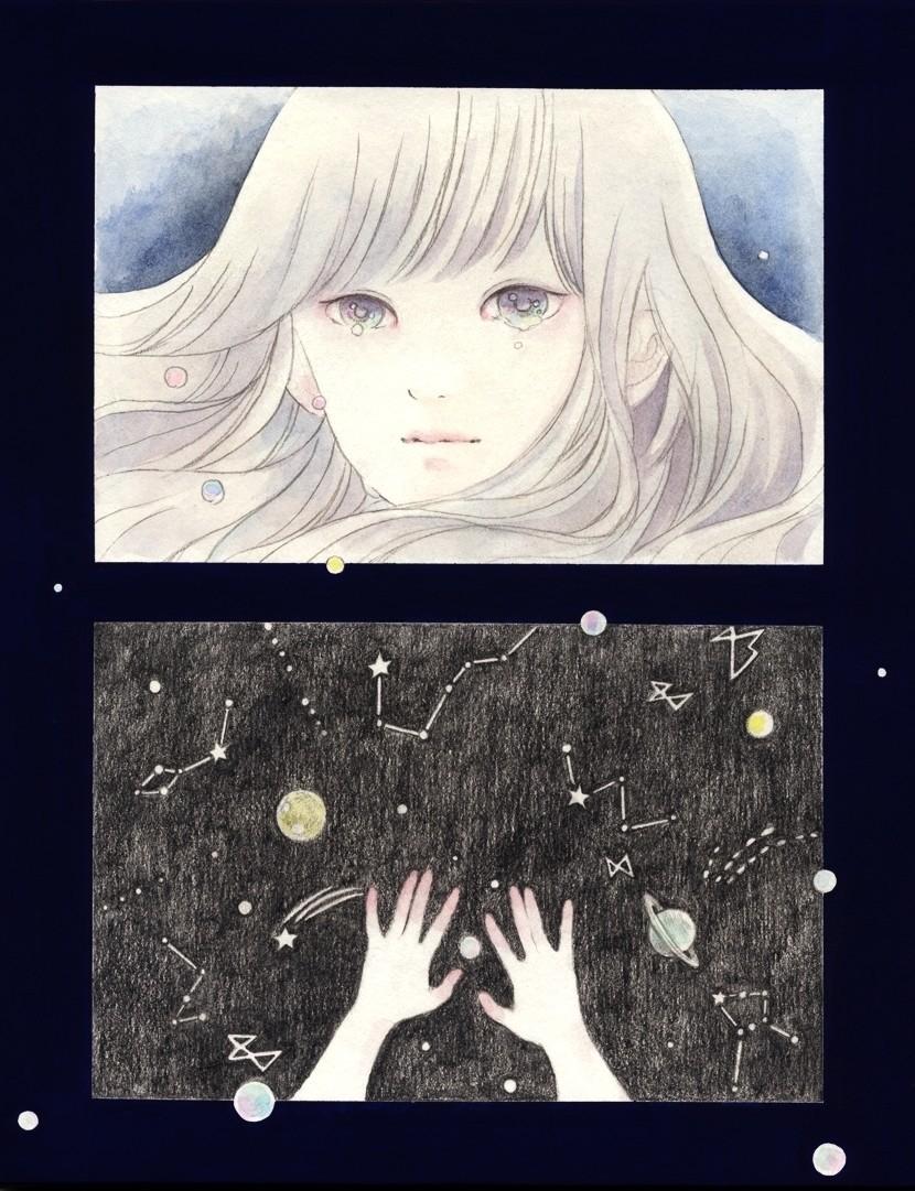 彼女の涙は星になった
