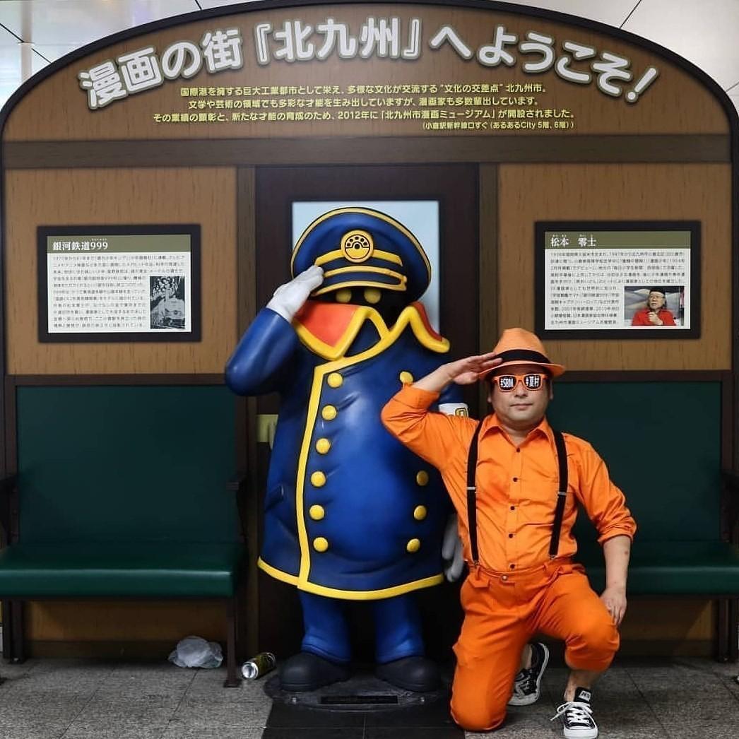 出張オレンジの人 1 小倉駅narcissus Natsumura夏村