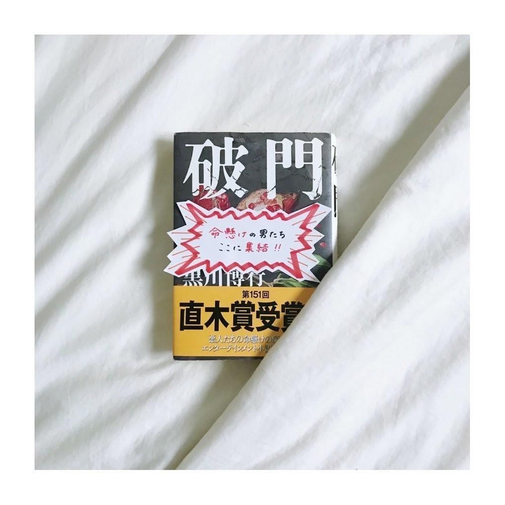 9.29_破門