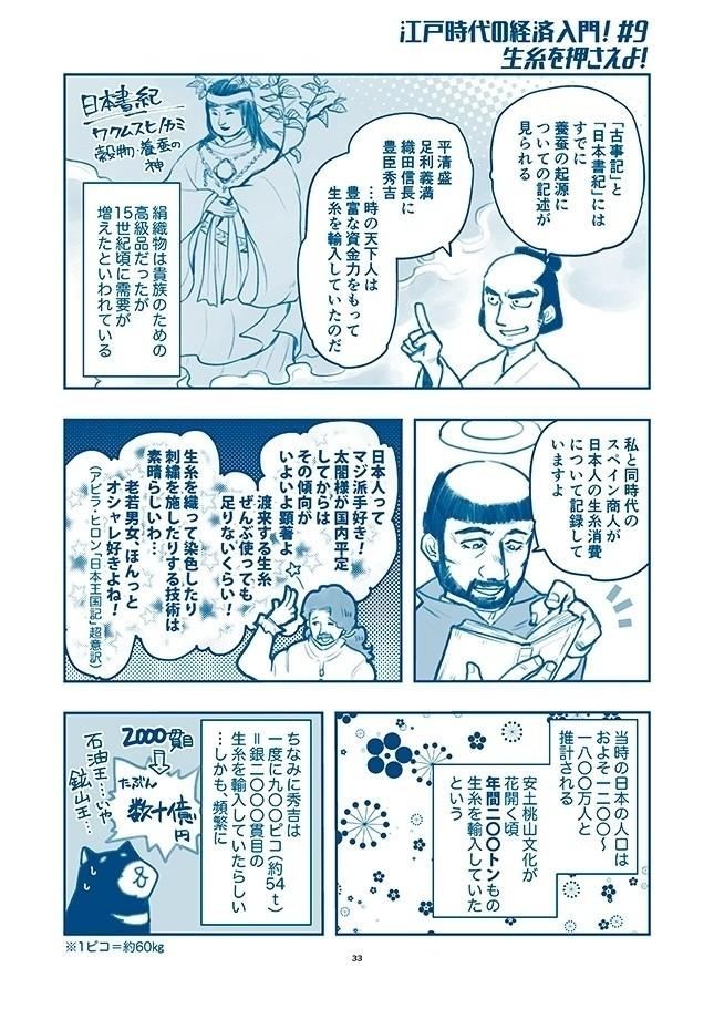 ★前回の話→https://note.mu/aitarou/n/n0deafb5d027c