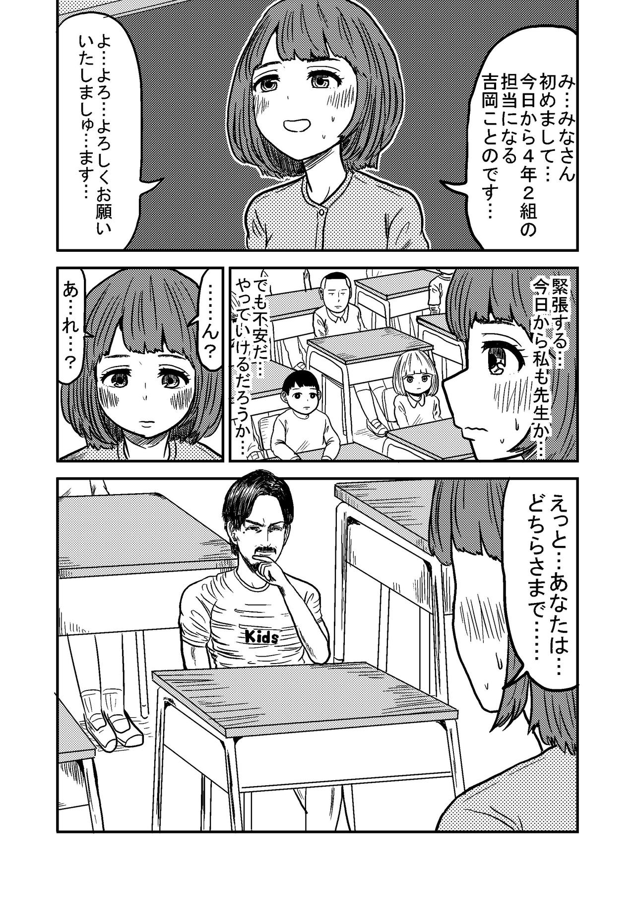 大野木高助0001