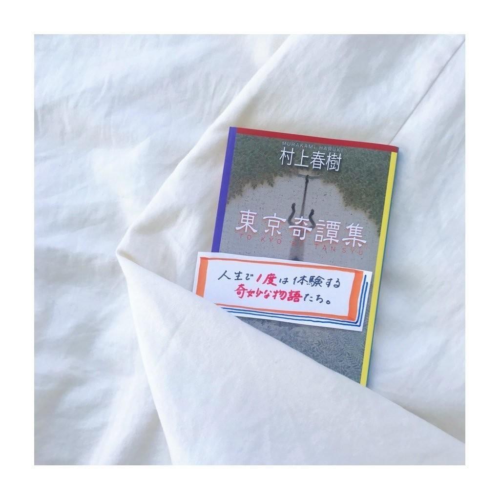 10.6_東京奇譚集