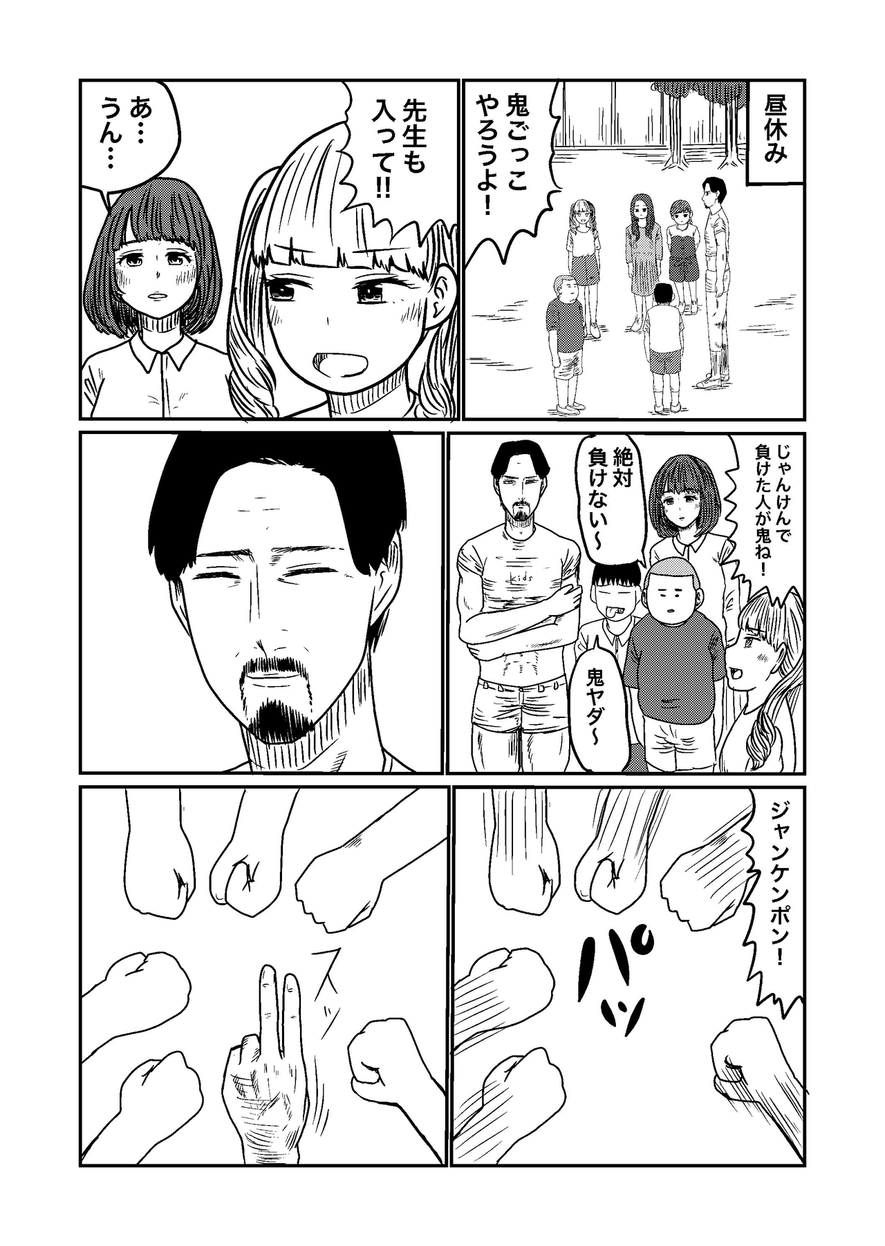 大野木高助4_001
