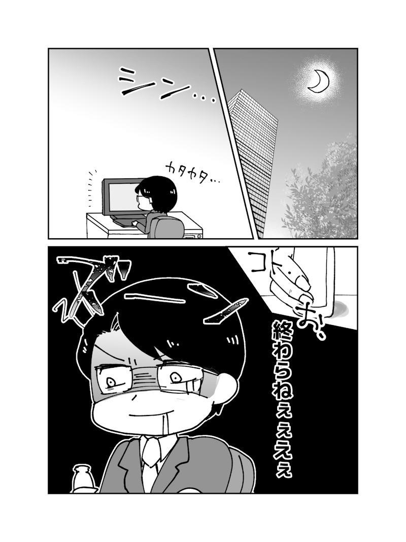 完成原稿_004