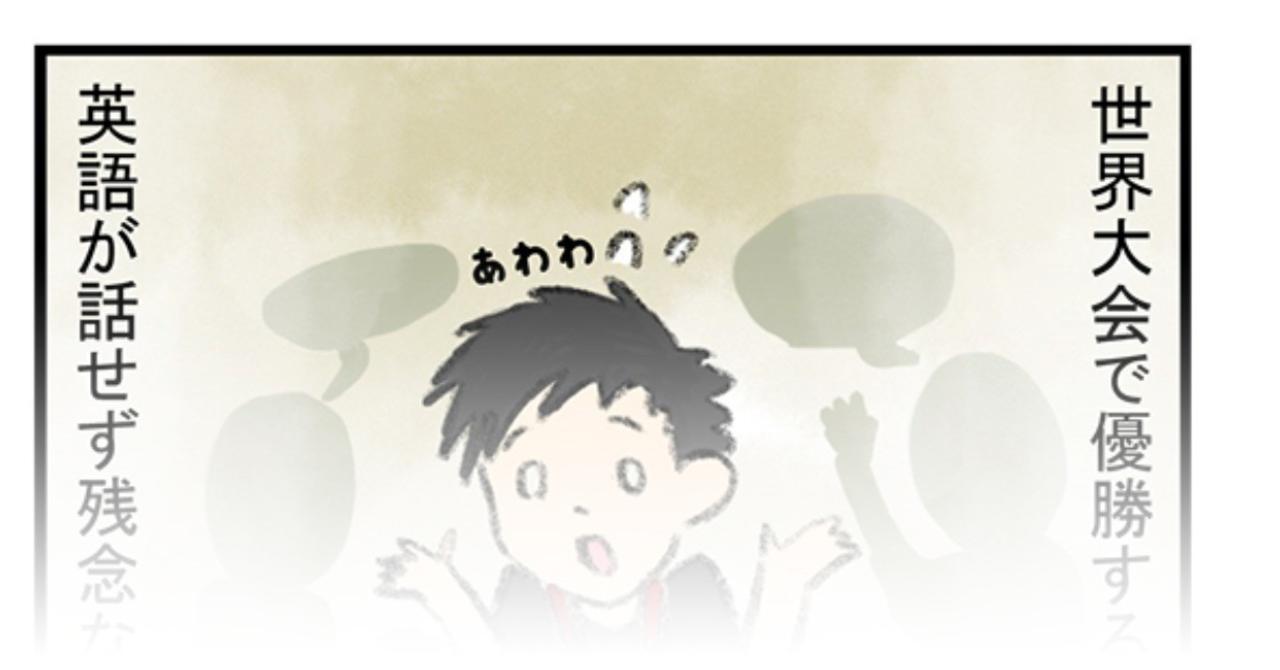 003オンライン英会話サムネ