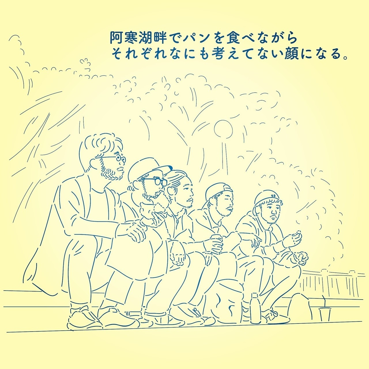 記事はこちらから http://www.canworks.info/entry/nouten_chokugeki