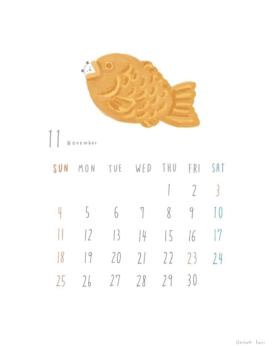 11月の待ち受けカレンダー配布しております植月えみりnote