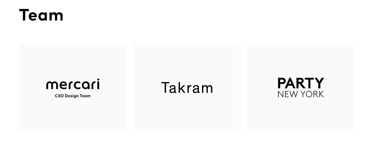 メルカリ内に新設されたCXO Design Teamが中心となり、デザイン・イノベーション・ファームであるTakram、クリエイティブラボのPARTY  NEW YORKと共に取り組んできまし