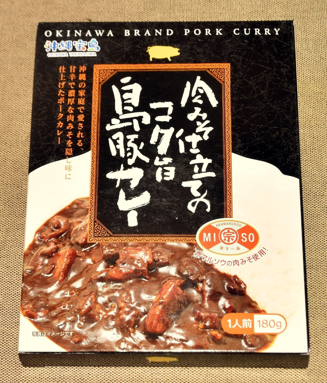 ☆☆☆☆☆ 肉みそ仕立てのコク旨島豚カレー。180グラム。楽天最安値350円。
