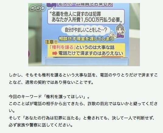 法に順守した公正でクリアな会計のできる業界じゃないと、若い人は入ってこないし優秀な人は逃げる。