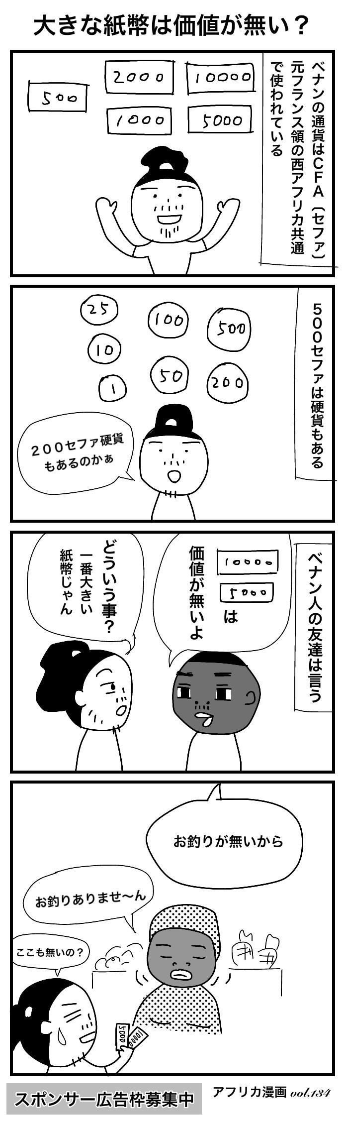 JPEGイメージ-56CA41AD0116-1