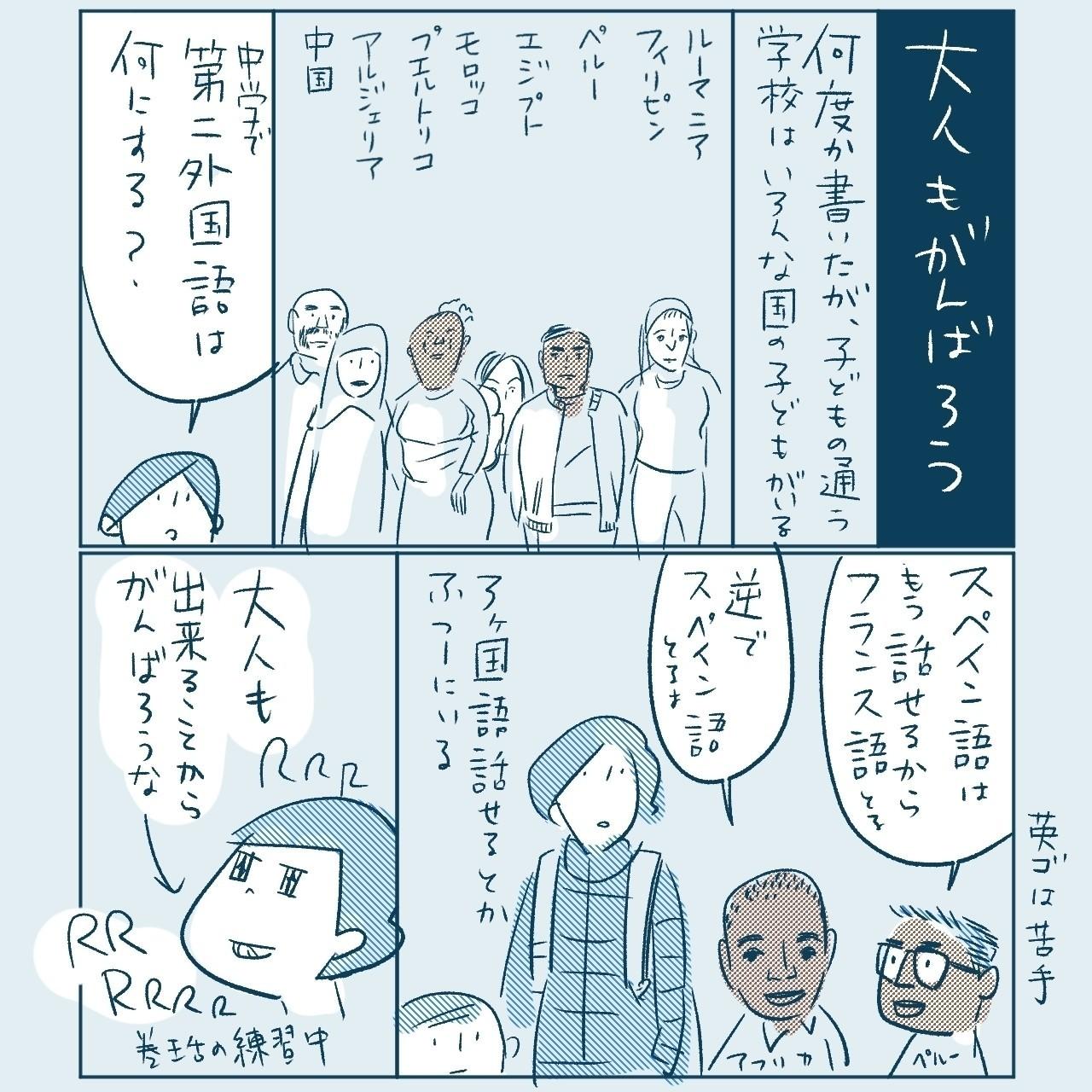https://twitter.com/shinoburun/status/1068413912599719936