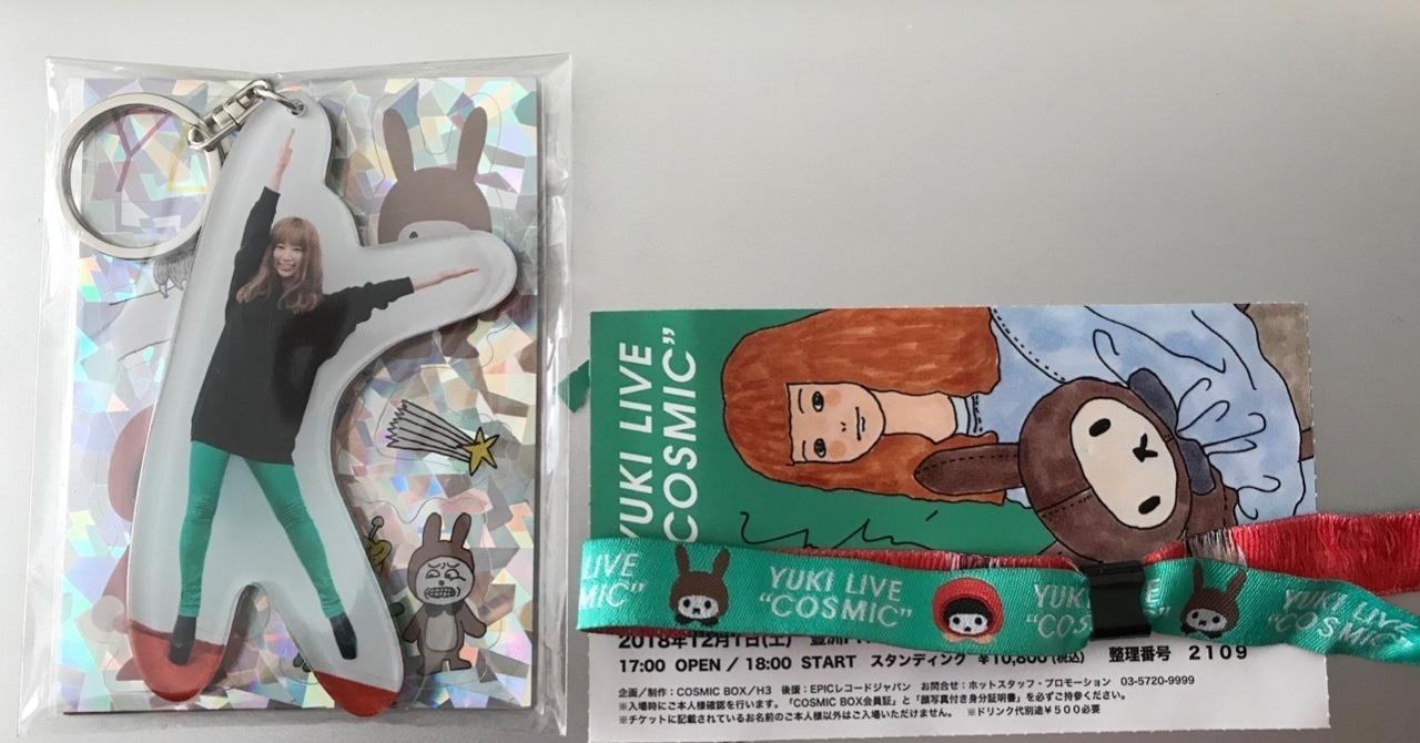 YUKI LIVE 「COSMIC」が最高だっ...