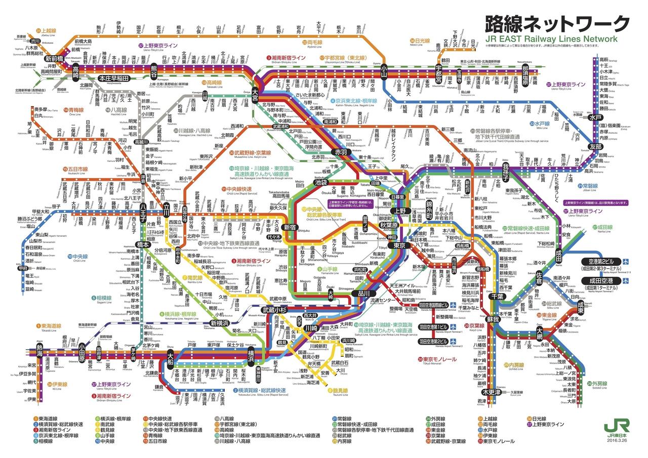 たとえばJR東日本の首都圏近郊路線図を見てみると\u2026