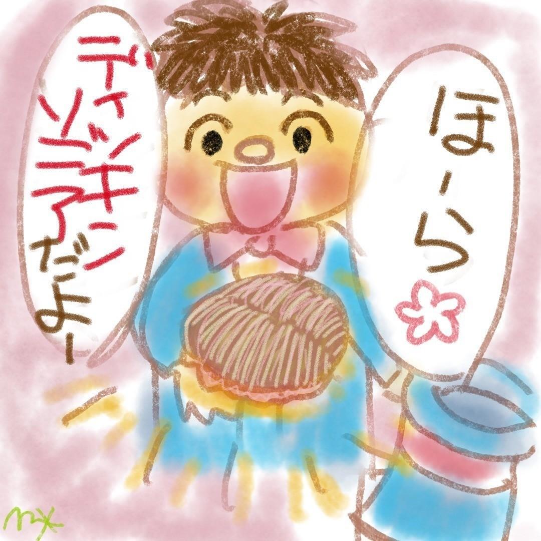 某NHKラジオ番組へのお笑いネタ投稿用挿絵(笑)その①