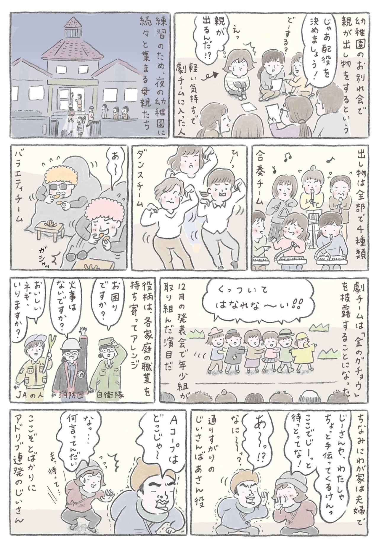 20170328なぎさん1