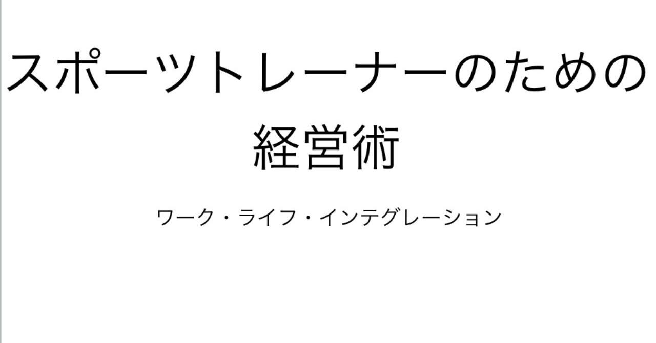 スクリーンショット_2018-12-07_13