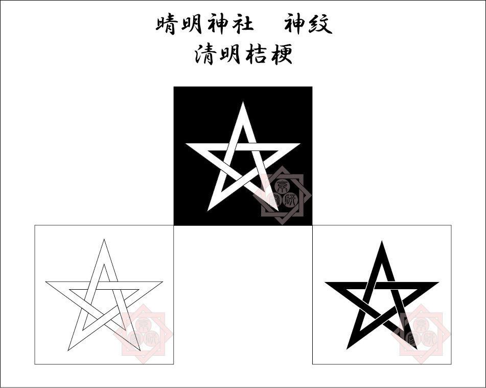 神紋は祀神が安倍晴明であるため、陰陽師に因み清明桔梗紋が使用されている。 この紋には様々な名称があり、晴明印、五芒星、晴明判、晴明九字、ペンタグラムなどとも呼ばれる。