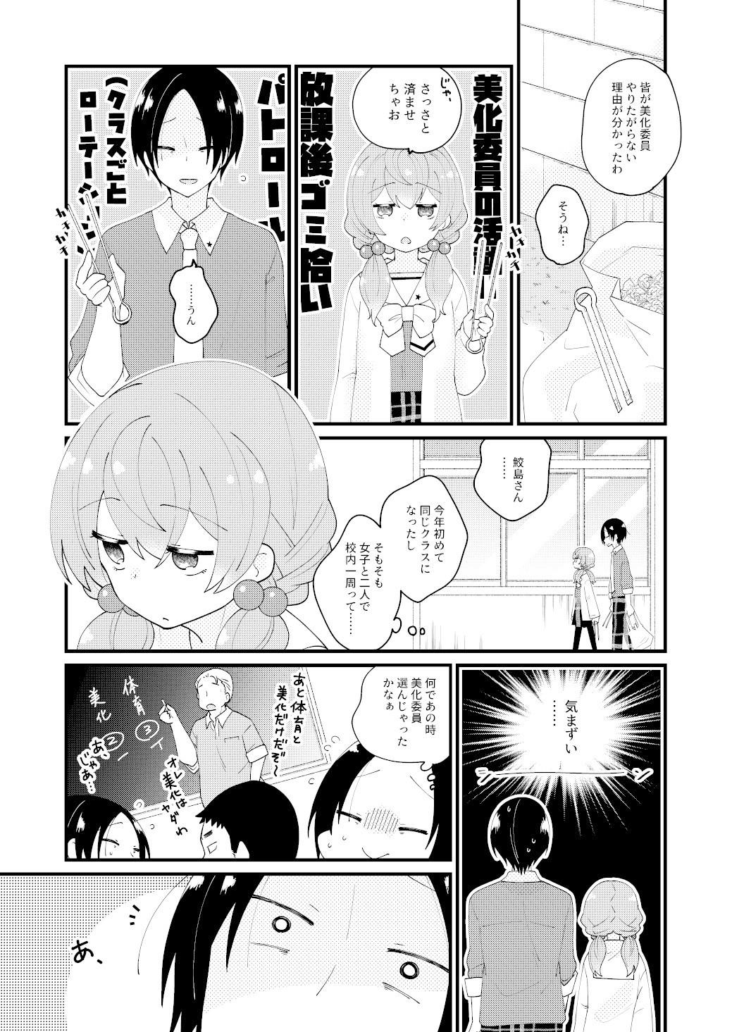 コミック_025