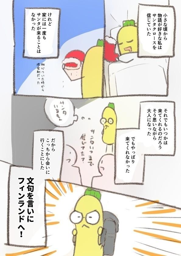 短編漫画_014